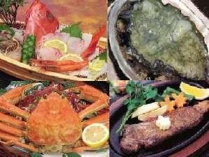 舟盛・アワビ・蟹・ステーキから2品も選択
